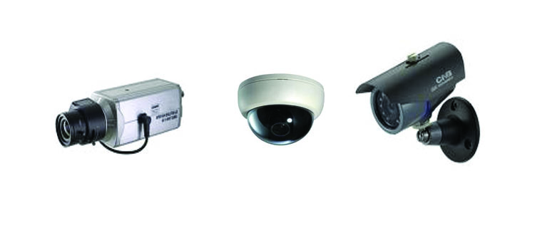 CCTV Cirebon - Istilah Camera CCTV