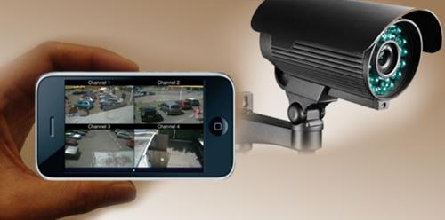 Aplikasi-CCTV-Android-Terbaik
