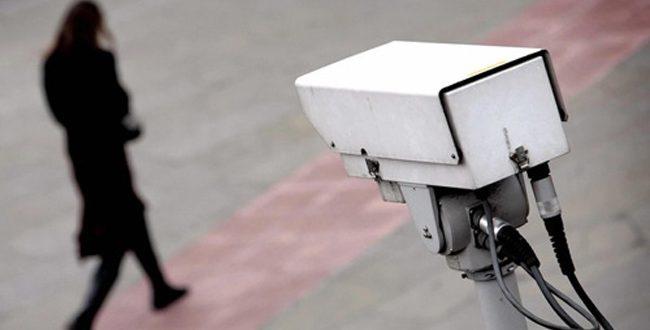 CCTV Cirebon