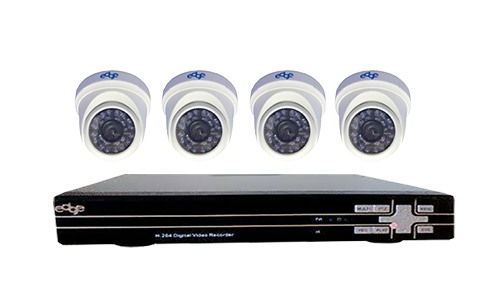 paket basic 4 camera - indoor