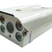 IP Camera N-9064POE-1.3MP