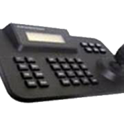 Surveillance Keyboard CAL-ENT-KB01